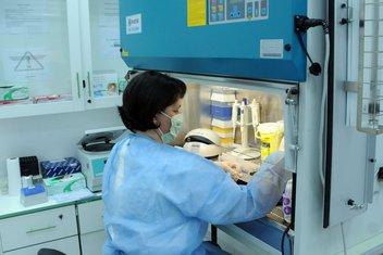 Laboratorija za grip