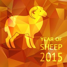Godina ovce
