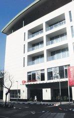 hotel Ramada (Novina)