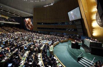 Generalna skupština UN, Palestina