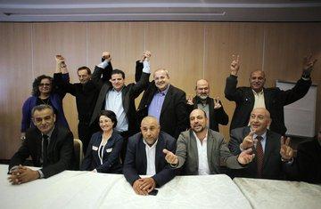 Arapski političari, Izrael