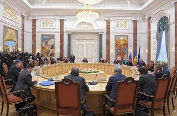 Samit Minsk