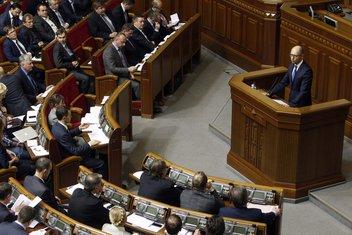 Ukrajina, skupština