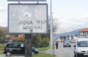 Donja Gorica