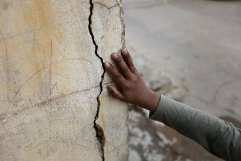 Pakistan zemljotres
