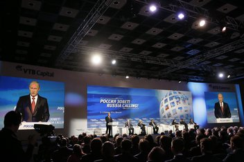 """Obraćanje Putina na forumu """"Rusija zove"""""""
