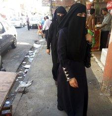 Žene, Mosul