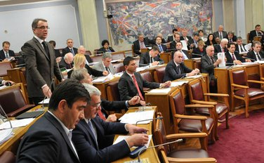 Skupština, Parlament