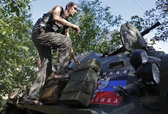 Proruski pobunjenici, Ilovajsk
