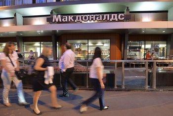 Mekdonalds Moskva