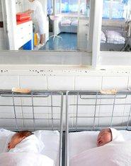 porodilište, Podgorica