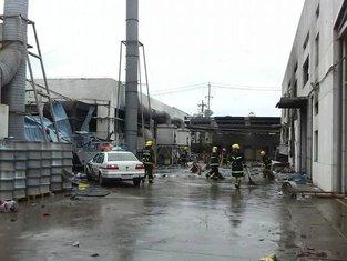 Eksplozija u fabrici u Kini