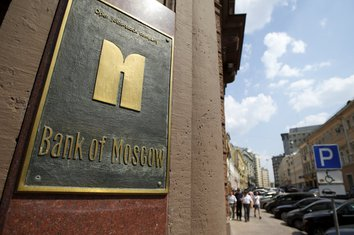 Banka Moskve