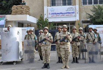 Vojska Egipat