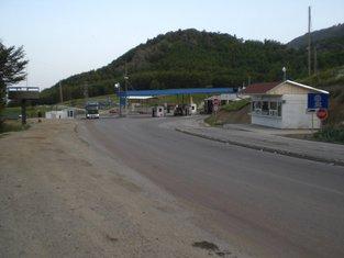 kosovski granični prelaz