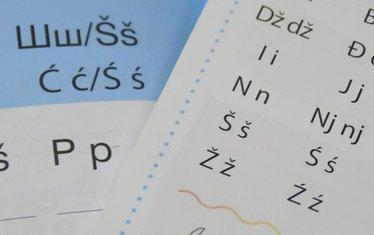 crnogorski udžbenici, slova