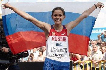 Elena Lašmanova