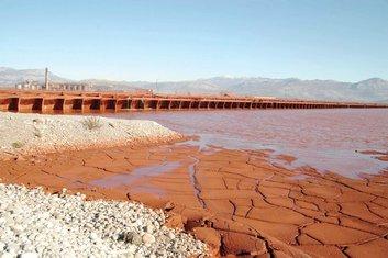 Kombinat aluminijuma bazen crvenog mulja