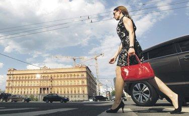Federalna služba bezbjednosti Moskva