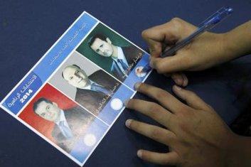 Izbori u Siriji, Baša al Asad
