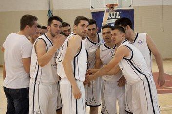Univerzitetska košarkaša ekipa