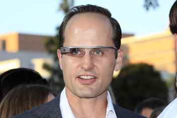 Google naočare