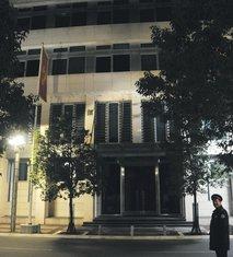 Vlada Crne Gore, Vlada
