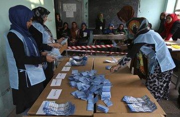 Avganistan, izbori