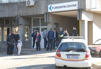 Urgentni blok, Klinički centar