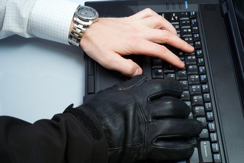 špijun, kompjuter