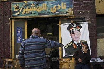 Egipat, Abdel Fatah el Sisi