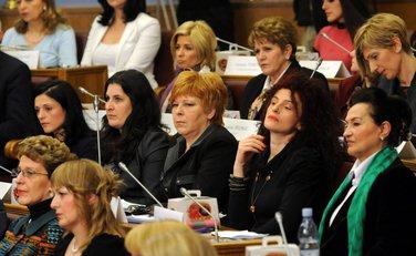 Žene Skupština
