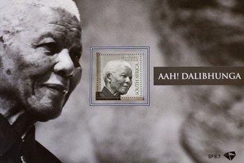 Nelson Mandela, poštanska marka