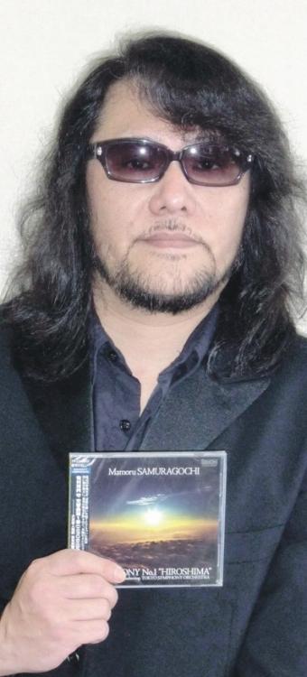 Mamor Samuragoči