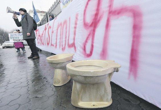 Dosta je sranja, Ukrajina