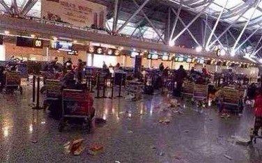 Aerodrom Kina