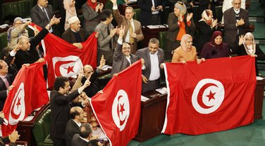 Tunis, parlament
