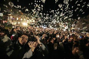 Nova godina, Japan