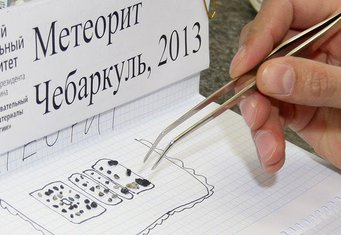 Meteorit Rusija