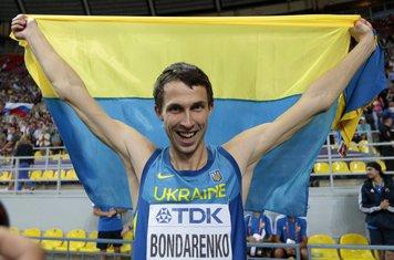 Bogdan Bogdarenko