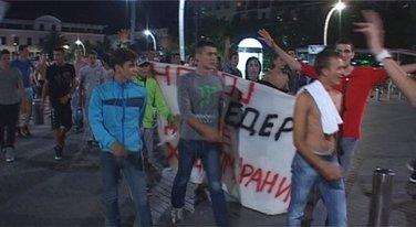 Podgorica, protest, homofobija
