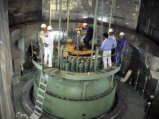Iran, nuklearni program