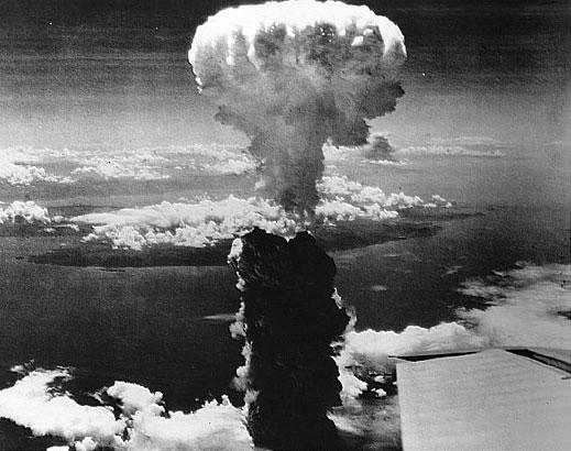 Hirošima atomska bomba