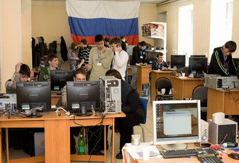 Rusija kompjuteri
