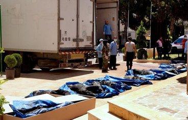 Strijeljani pripadnici sirijske vojske