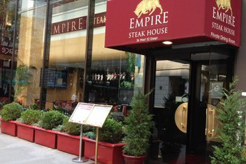 empire stake house