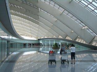 Aerodrom Peking