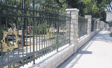 ograda Kraljevski park