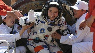 kineski astronauti