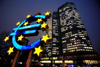 Centralna banka Frankfurt